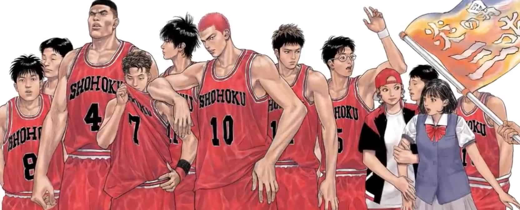 Slam Dunk Basketball Anime